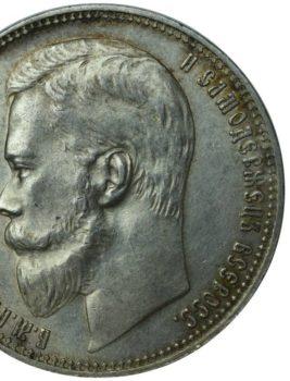 """Na naszej 1-szej Aukcji """"Numizmatyka"""" – piękny rubel 1901 FZ!"""
