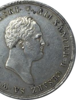 """Na naszej 1-szej Aukcji """"Numizmatyka"""" – dziesięciozłotówka Królestwa Polskiego (Kongresowego)  rocznik 1822"""