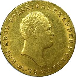 """Na naszej 1-szej Aukcji """"Numizmatyka"""" – 25 złotych 1817 rok!"""