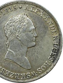"""Na naszej 1-szej Aukcji """"Numizmatyka"""" – dwie pięciozłotówki z lat 1830 i 1831!"""