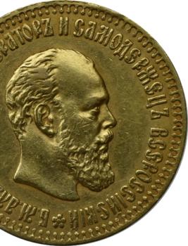 """Na naszej 1-szej Aukcji """"Numizmatyka"""" – 10 rubli 1894 rok!"""