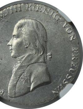 """Na naszej 1-szej Aukcji """"Numizmatyka"""" – Talary pruskie."""