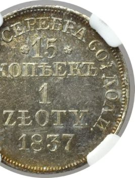 """Na naszej 1-szej Aukcji """"Numizmatyka"""" – złotówka 1837 MW! Piękna!"""