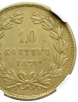 """3 Aukcja """"NUMIZMATYKA"""" – Próbna dziesięciokopiejkówka nowego bicia z 1871 roku"""