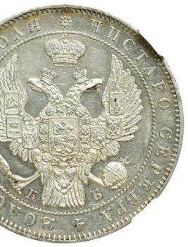 """Na naszej 4-tej Aukcji """"Numizmatyka"""" -monety w XIX i XX w. w Rosji!"""