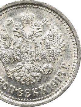 """Na naszej 4-tej Aukcji """"Numizmatyka"""" – monety Carskiej Rosji –  ciąg dalszy.."""